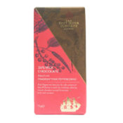 Milk Chocolate Bar with Pink Peppercorns