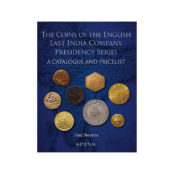 Coins of the East India Company_Front