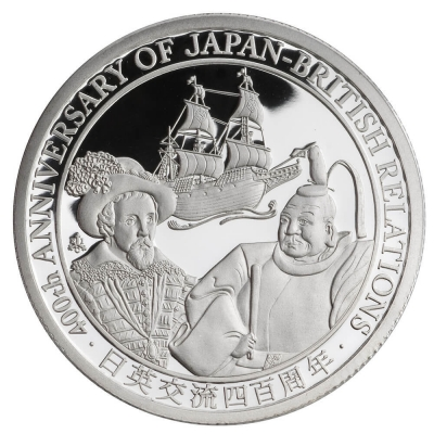 2013 400th Anniversary of Japan - British Relations Fine Silver Coin